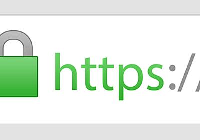 無料SSL認証サービス「Let's Encrypt」が「2019年にHTTPSがどれだけ普及するか」の予測を発表 - GIGAZINE