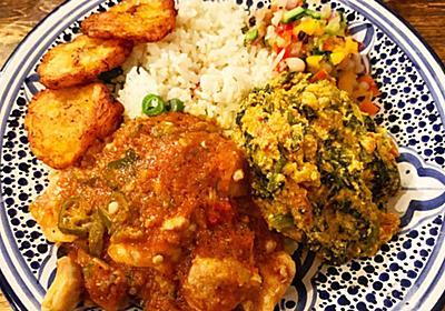 1都2県で食べておきたいナイジェリア料理を知るための10皿 Hiro Kay note