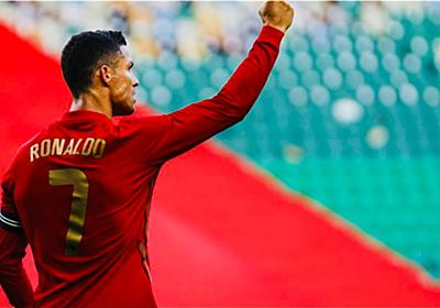 ロナウド19ゴールで歴史に並ぶ! - Tcan.soccerブログ