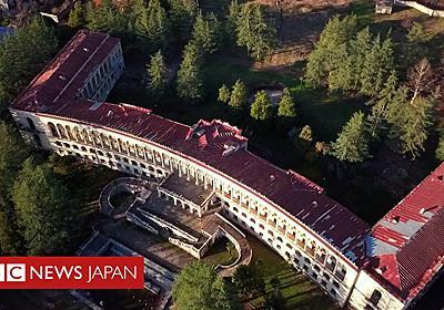 旧ソ連の廃墟ホテルに住む難民たち ジョージア - BBCニュース