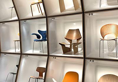 <お出かけ>デンマークの旅2019⑮北欧家具はなぜ人気?デザイン美術館で探ってみる - My Midcentury Scandinavian home 〜北欧ミッドセンチュリーの家〜