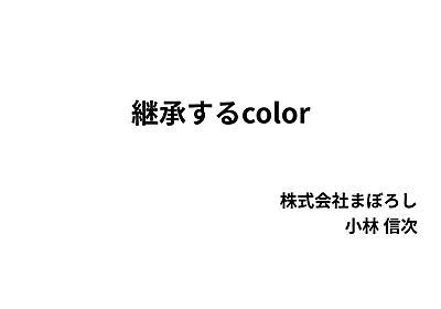 Dist30 kobayashi