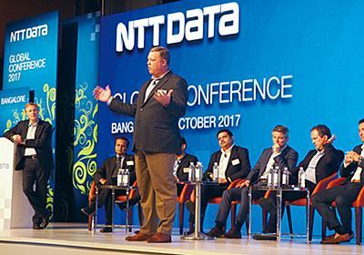 "NTTデータ、問われる海外1兆円の""真価"":日経ビジネス電子版"