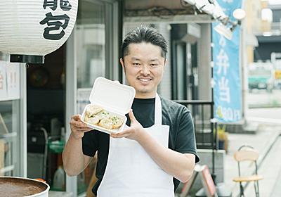 旅先の中国で食べた小籠包の衝撃を届けたい! 毎日進化し続ける焼小籠包のお店「樹苞」の話