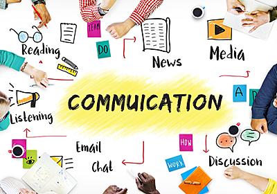 【速習】コミュニケーションとは?効果的に能力アップを目指す基本と厳選スキル6つ