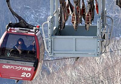 サケのうまみ凝縮、クマのため 北海道・登別にトバ号 - 毎日新聞