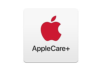 iPhone XSとiPhone XS Max向けのAppleCare+、価格はiPhone Xと同じ! #AppleEvent | ギズモード・ジャパン