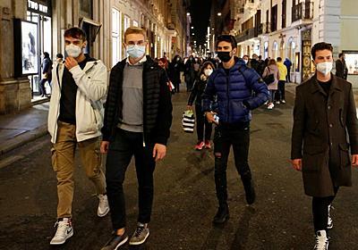 イタリアの新型コロナ感染、昨年から始まった可能性=研究 | ロイター