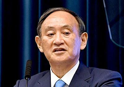 菅首相 五輪「中止の選択肢ない」 東京のコロナ感染、最多の2848人も:東京新聞 TOKYO Web