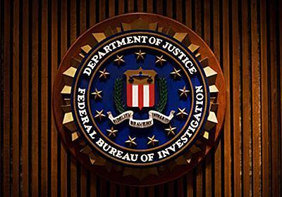 「中国共産党は国際犯罪組織」70超の団体が米政府に指定を要請