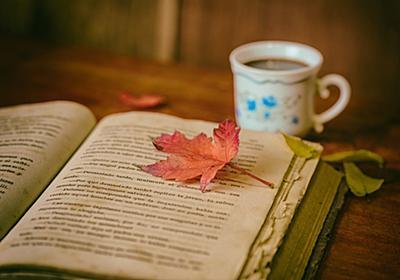 はてなブログで読了時間(この記事は何分で読めます)を表示する方法 - Random Life Blog