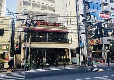 登山ができる街、高田馬場にもっとみんな住んでもいいと思うんだ。 - SUUMOタウン
