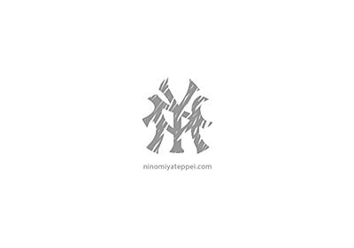 Webディレクター解体アドベントカレンダー - NMY