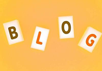 完全初心者がブログを始めて1年立った振り返り【収益・PV数大公開】│あれこれライフ