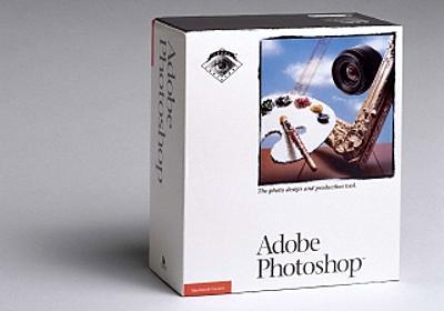 発売20周年を迎えた「Adobe Photoshop」 -その進化の歴史を振り返る | マイナビニュース