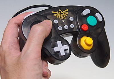 「スマブラSP」どのコントローラーで遊ぶ? プレイ人数を想定したコントローラー選びがポイント! 【使って試してみました! ゲームグッズ研究所】 - GAME Watch