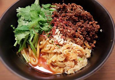 まいける特製_汁なし担々麺レシピ - キリンはハマグリのなかま