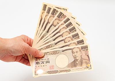 お役所のくだらない美学。日本の給付金支給が混乱する当然の理由 - まぐまぐニュース!