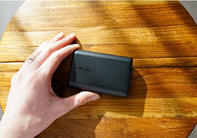 Anker PowerCore 10000レビュー:現状最もコスパの良いモバイルバッテリー | 恣意的なのログ