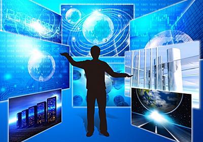 次世代通信関連 世界株式戦略ファンド(愛称:THE 5G)の評価って?投資して大丈夫?