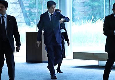 桜を見る会だけじゃない。安倍首相の地元で公共事業が激増の衝撃 - まぐまぐニュース!