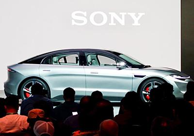 Sony surprises with an electric concept car called the Vision-S - The Verge