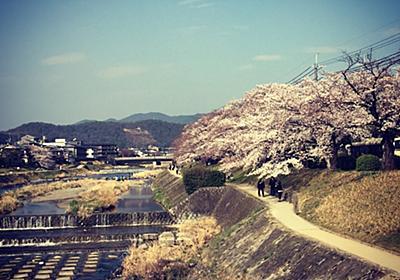 日本人観光客の京都離れについて京都人が考えてみた - だぶるばいせっぷす 新館