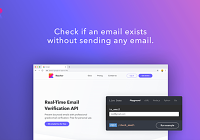 GitHub - reacherhq/check-if-email-exists: Check if an email address exists without sending any email, written in Rust.