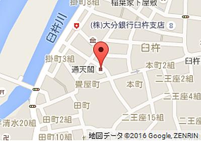 Googleマップをホームページに埋め込む方法 Output48