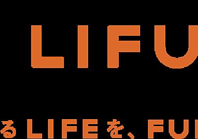 LIFULLのCTOの考えるエンジニアマネジメント - LIFULL Creators Blog