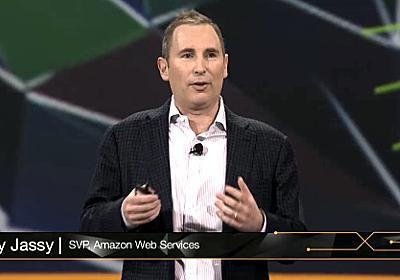 [速報]Amazon Aurora発表。MySQL互換で性能5倍、商用リレーショナルデータベースと同等の機能を提供するマネージドなデータベースサービス。AWS re:Invent 2014 - Publickey