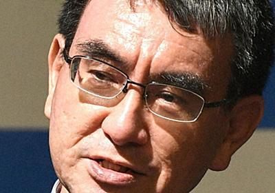 河野氏、東京オリンピックめぐる発言釈明 「一部だけ切り取って曲解」 - 毎日新聞