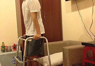 ジャックハンマー的骨延長手術を受けて身長を伸ばしたベトナム人男性 - 元ベトナム農村住みの独り言