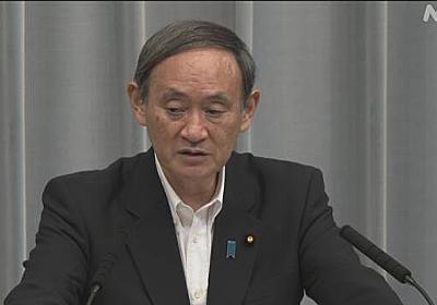 お盆の時期の帰省 専門家に注意点など意見求める考え 官房長官 | NHKニュース