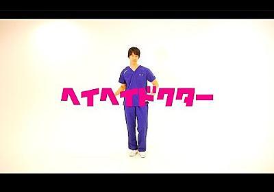 【ヘイヘイドクター】しゅんしゅんクリニックP Full Version