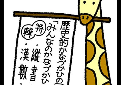 「コミックマーケット97」新刊紹介 - 「はなごよみ」公式ブログ