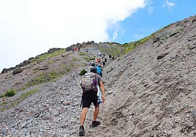 【栃木県・アウトドア】山の効能~日光白根山の場合~【登山】 | ちょっと自然な生活in茨城