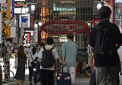 新型コロナ: 都内飲食店の5割超、時短応じず 協力金遅れで離反: 日本経済新聞