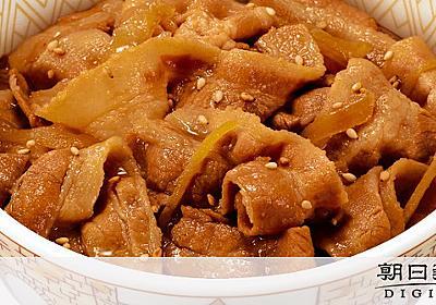 すき家、豚丼の販売終了へ 「メニュー数の調整のため」:朝日新聞デジタル