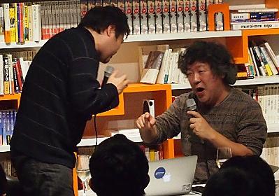 茂木健一郎×東浩紀「バカをバカと言える社会にどう変える?――日本再生の新・学問論」 @kenichiromogi @hazuma | Peatix
