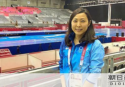 44人から始まった組織委 批判の矢面に立つ現場の思い - 東京オリンピック:朝日新聞デジタル