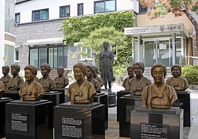 寄付金の大半を不正流用 韓国の慰安婦支援「ナヌムの家」 - 産経ニュース