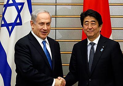 中国企業がイスラエルに殺到、遅れる日本:日経ビジネスオンライン