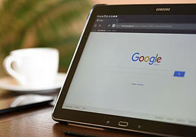 Googleはデジタル著作権管理を用いてどのようにオープンソースのブラウザ開発を独占的な管理下に置いているのか? - GIGAZINE