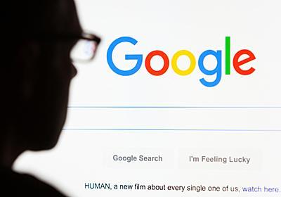Googleの検索結果操作っぷりは予想をはるかに上回る…WSJの調査で明らかに | ギズモード・ジャパン