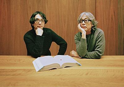 ヒルズライフ HILLS LIFE 大貫卓也 × 服部一成 対談——広告ってこんなにも面白くて、むずかしいものなんだ。