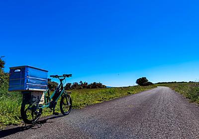 【ぷーこのe-bike沼】目指すは那須。欲望まみれのe-bike旅へ!! - 家電 Watch