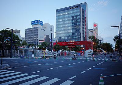 準備着々 東京2020 マラソン・競歩 - nayorakaze