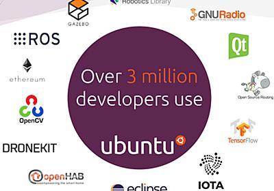 ロボットに最適なOSは「Ubuntu」か、長期サポートとパッケージ管理が強み - MONOist(モノイスト)