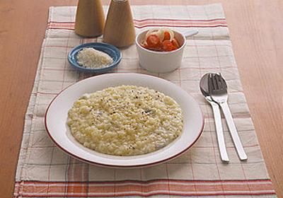 チーズリゾット   広沢京子さんのレシピ【オレンジページnet】プロに教わる簡単おいしい献立レシピ
